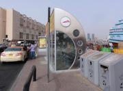 Dubai - Klimatisiertes Bushäuschen